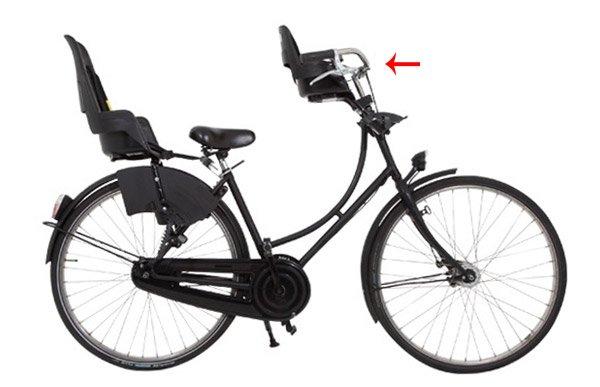 Front bike seat rental
